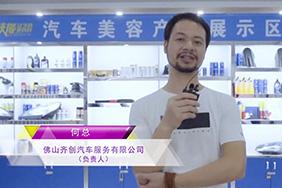齐创企业为广州万通赞助实训耗材